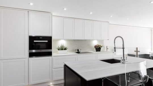 Kitchens Bespoke Showroom